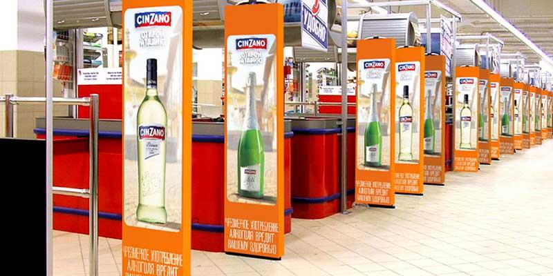 Рекламные чекпоинты в Москве