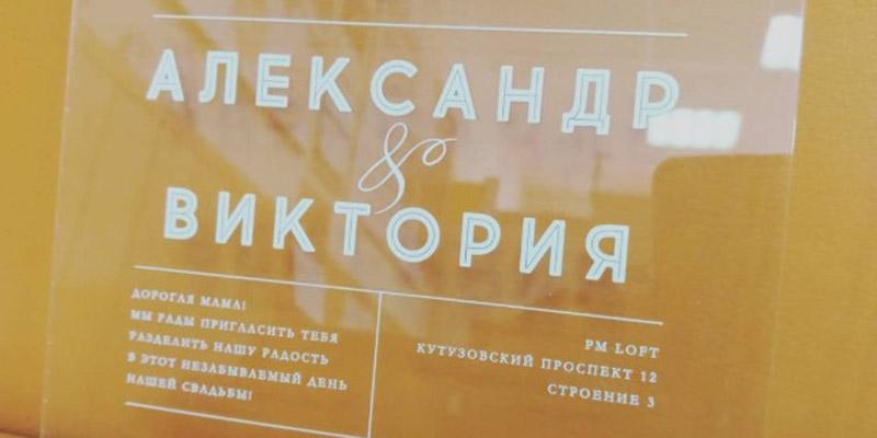 Печать белилами в Москве на заказ