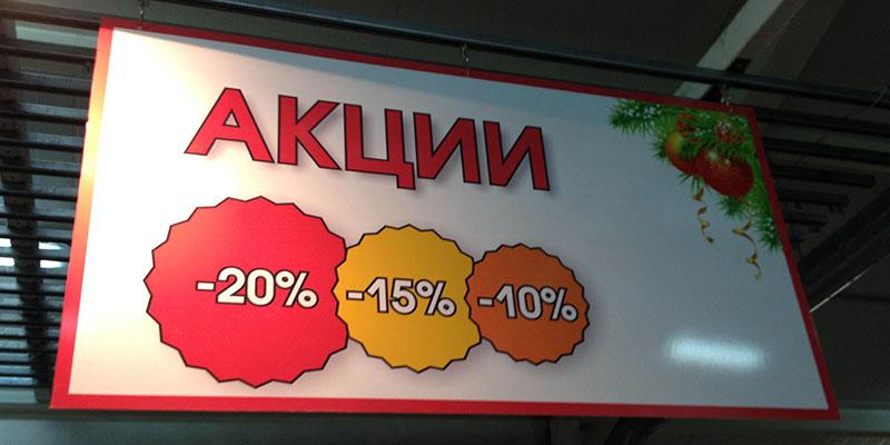 Печать рекламных мобайлов в Москве