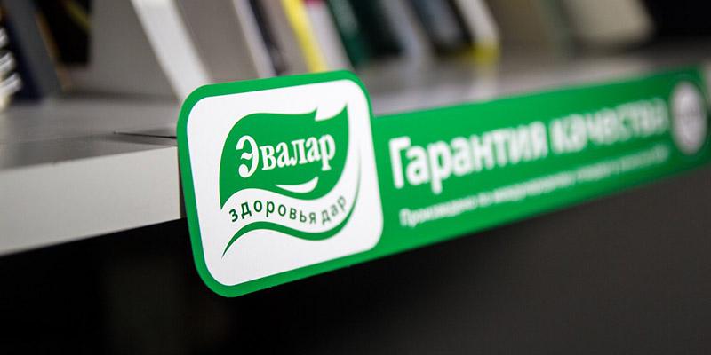 Шелфтокеры печать в Москве