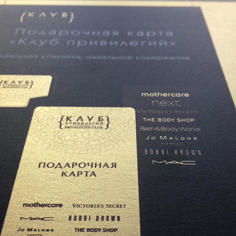 УФ печать на картоне в Москве