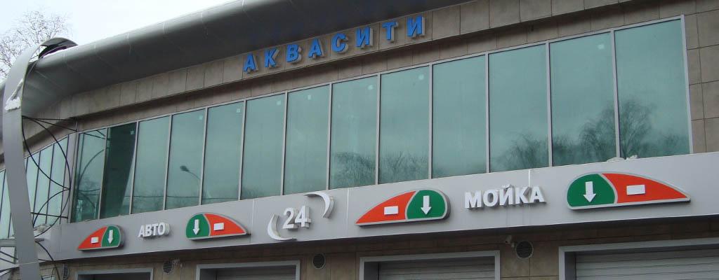 Вывески для наружной рекламы по низким ценам в Москве