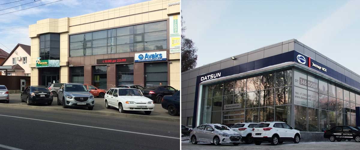 Производство и размещение рекламы на фасаде здания
