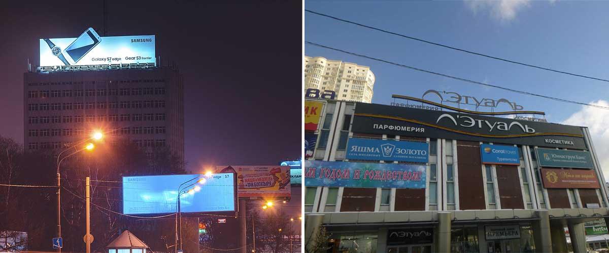 Заказать рекламныю конструкцию для крыши