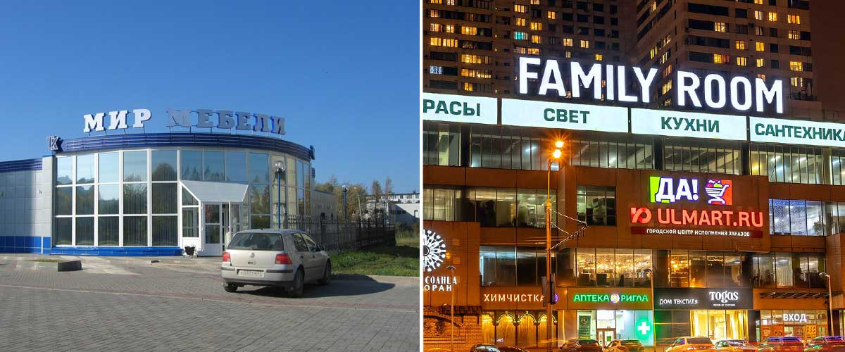 Крышные рекламные установки на заказ в Москве